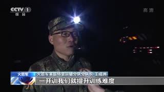 """火箭軍:""""東風快遞哥""""晝夜兼程為勝戰"""