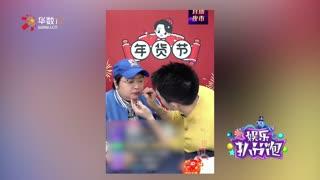 李佳琦遭遇直播滑铁卢:韩红犀利吐槽拒涂口红
