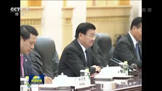 李克强同老挝总理举行会谈