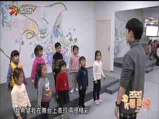 杭州少儿新闻_20200106_中华优秀传统文化进校园:走近苏东坡 讲述西湖与人的故事