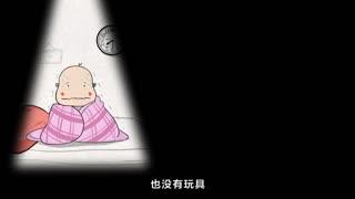 一斤二两-爆笑养娃短视频 第9集