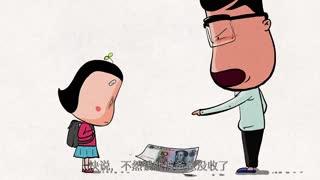 一斤二两-爆笑养娃短视频 第4集