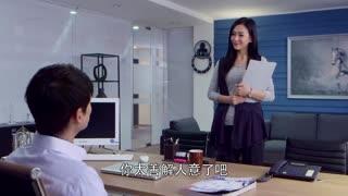 《如果沒有你》郭品超:助理幫助老板求婚,李總感激打算請客