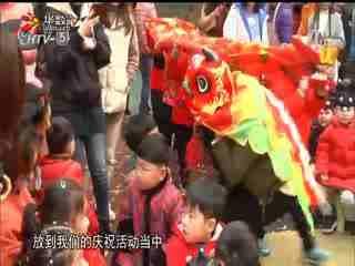 杭州少儿新闻_20200108_笕桥白石社区开出少儿民族馆 让孩子们了解民族文化