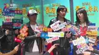 新裤子「最后的乐队」巡回演唱会发布 彭磊现场分享巡演亮点引关注