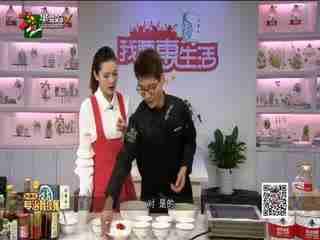 甜村:树桩蛋糕