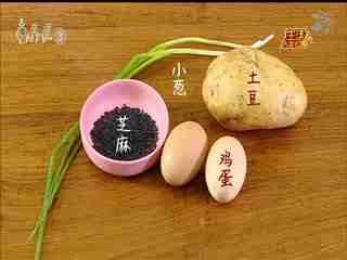生活大參考_20200109_營養專家推薦健康食材 土豆