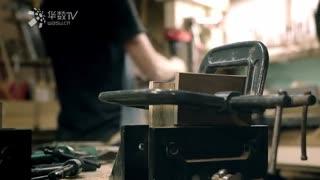【良工造物】第九集:重生木作