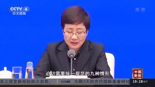 中国发布强制国标规范养老机构服务
