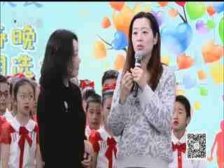 杭州市少儿春节联欢晚会选拔