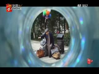 茅莹今日秀_20200114_iphone新春电影又来了 母亲和年的味道