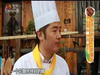 五號廚房_20200115_咚吃大吃 奔向皋亭山去吃肉
