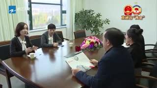 浙江出台省域层面地方法规促进民企发展