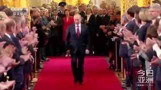 普京执政20年 克宫公开罕见影像