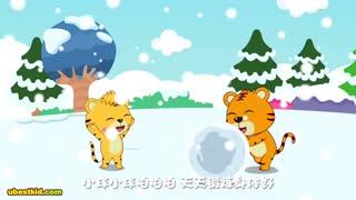 贝乐虎儿歌之新年欢唱 第10集