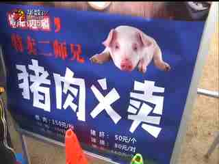 杭州少儿新闻_20200116_寒假来了!这些儿童安全问题家长要警惕