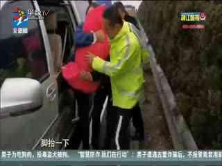 浙江警視_20200116_流落街頭整整10天 高速交警助團圓