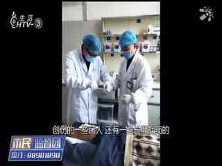 市民监督团_20200116_痛惜!杭州医生倒在了扶贫一线