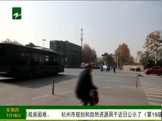 """1818黃金屋_20200116_杭州租金零增長 """"頹勢""""仍將持續?"""
