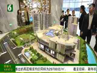 1818黃金屋_20200117_記錄的誕生:2019年杭州樓市搖號大數據