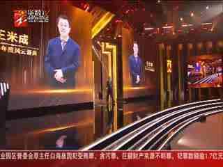 经视新闻_20200117_经视新闻(01月17日)