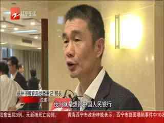 经视新闻_20200118_经视新闻(01月18日)