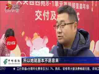 明珠新闻_20200119_明珠新闻(01月19日)