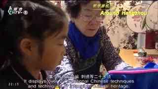 走遍杭州_20200119_研学游杭州