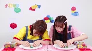 小伶玩具 第10季 第7集