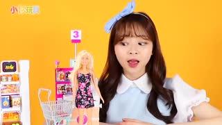 小伶玩具 第10季 第8集