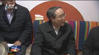 """杭州新闻联播_20200121_奋斗2020 聚焦区县(市)""""两会"""" 上城:三化齐驱 打造社会治理新高地"""
