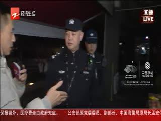 经视新闻_20200121_经视新闻(01月21日)