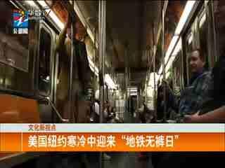 文化大舞台_20200121_杭州旅游大数据发布 游客增幅最大区县为桐庐