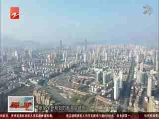 经视看地产_20200121_全省楼市大扫描 温州篇