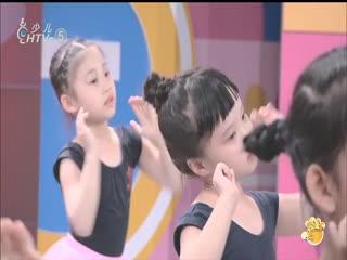 爱上舞台_20200122_祖国么么哒 爱上舞台舞蹈团