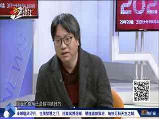 财富地产家_20200122_砥砺2020:今晚关注杭州法拍市场