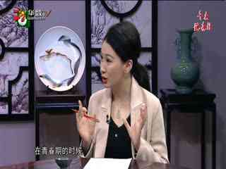 午夜说亮话_20200122_匠心中国(01月22日)