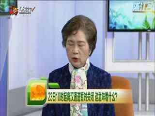 浙江名医馆_20200123_防范新型冠状病毒