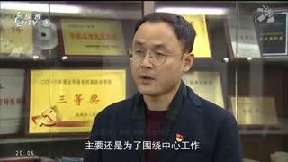 杭州党建_20200123_行业引领 条块联动 组团协作 互促共进 拱墅区成立商贸综合体党建联盟