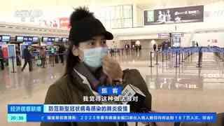 防范新型冠状病毒感染的肺炎疫情