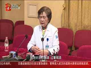 经视新闻_20200123_经视新闻(01月23日)