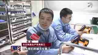 杭州新闻联播_20200124_大年三十 节前最后一批旅客踏上归程