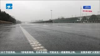 新闻大直播_20200124_新闻大直播(01月24日)