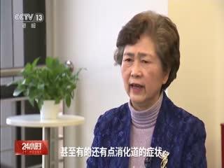 总台央视记者董倩专访传染病学专家李兰娟
