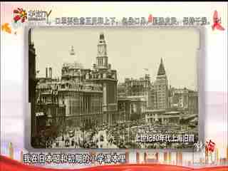 钱塘论坛_20200125_杭州 国际化创新