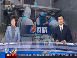 中央应对疫情领导小组:适当延长春节假期