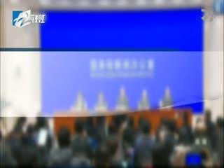 九点半_20200127_众志成城 防控疫情:国务院通知 春节假期延长到2月2日