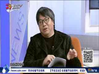财富地产家_20200127_杭州全市商品房成交套数及库存走势