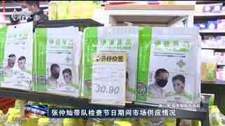 杭州新闻联播_20200128_一封特别的家书:爸爸妈妈放心去防疫 我为你们加油