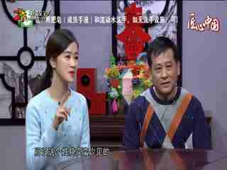午夜说亮话_20200130_匠心中国(01月30日)